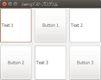 gridlayout in java swing java swingレイアウト ダイアログ 上の要素の配置 r271 635