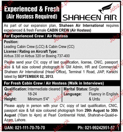 cabin crew in shaheen air 2017 2018 pakistan jobz pk