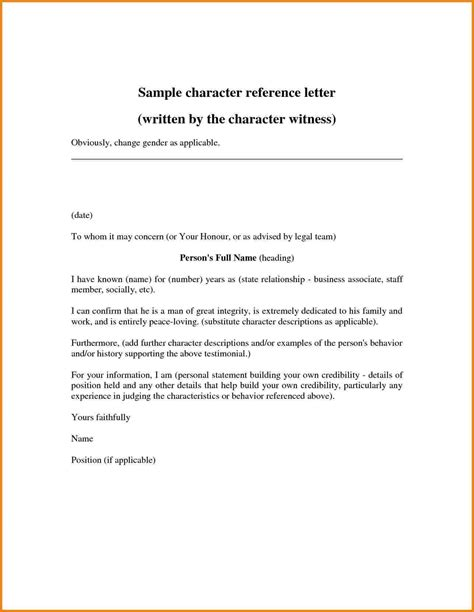 Character Of Service Letter Exle 8 Character Witness Letter A Cover Letters