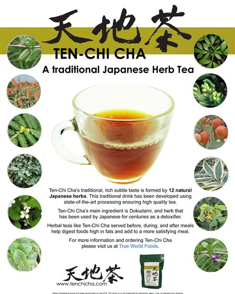 Asian Detox Tea by Announcing Ten Chi Cha The Japanese Herbal Detox Tea