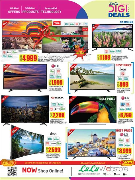 Tv Samsung Hypermart lulu digi deals 31 03 911 qatar i discounts