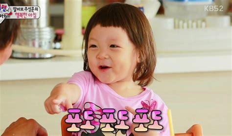 model rambut audrey toutou fans puji rambut baru choo sarang mirip audrey tautou