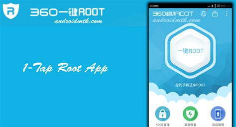 android root apps 360 root app all versions