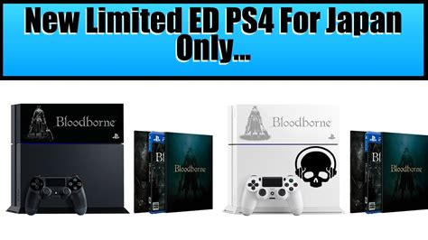 Ps4 2dark Limited Edition New 2 limited edition ps4 consoles coming but for japan