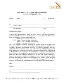 bill of sale form new york living will form templates