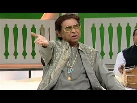 Asilum Syari phool kaise murjhaae aashiqana kawwaliyan aslam sabri qawwali