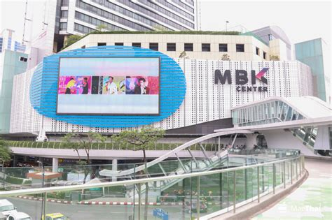 mbk mobile shop on tour new zone in mbk center gathering all legendary