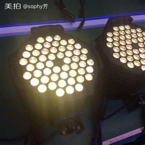 cheap led dj lights sale indoor 54 3w rgbaw stage lighting effect cheap dj