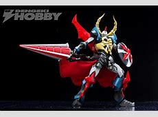 Metamor-Force Gaiking the Knight | CollectionDX New Voltron Force Toys