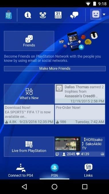 playstation for android 4 steps to use the playstation app for iphone or android free did you