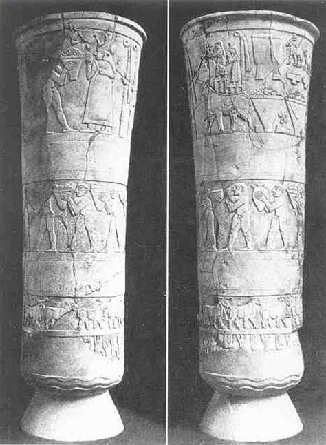 Uruk Vase by Image Links Chapter 2