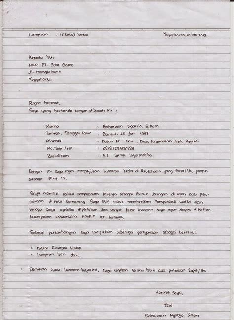 cara membuat surat lamaran kerja tulis tangan cara membuat surat lamaran pekerjaan fikri wildan nugraha