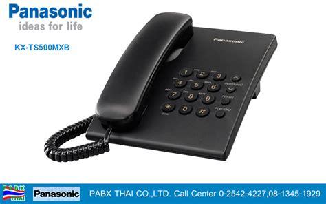 Telephone Single Line Panasonic Kx Ts820mx Asli Dan Bergaransi kx ts500mx โทรศ พท สายเด ยว singleline telephone โทรศ พท ต งโต ะ ใช ก บ ต สาขาโทรศ พท panasonic