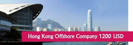hong kong offshore bank account using a hong kong offshore company ltd to invest in china