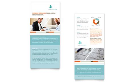 rack card template for word management consulting rack card template word publisher