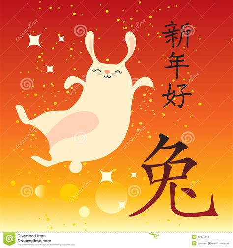 new year hare meaning rabbit new year royalty free stock images image