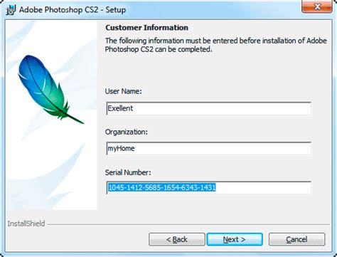 adobe photoshop cs2 full version serial number adobe позволила бесплатно скачать лицензионный photoshop cs2