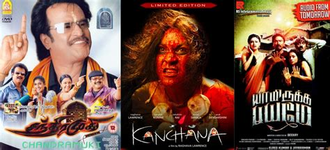 film comedy tamil best horror comedy films in tamil iflickz