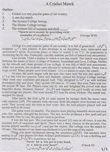 Extremism In Pakistan Essay Outline by Pak Education Info A Cricket Match Essay For F A Fsc B A Bsc