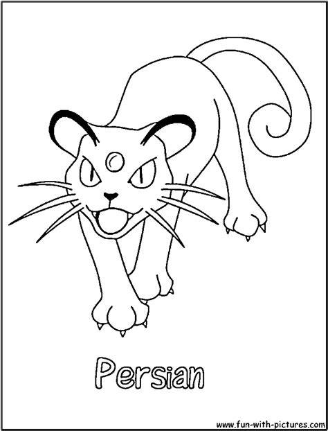 persian design coloring page az coloring pages