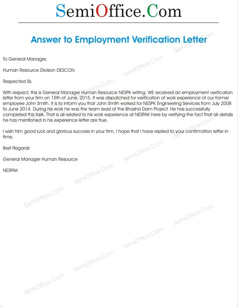 Confirmation Letter Response Reply To Employment Verification Letter