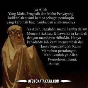 gambar kata kata do a islami terbaru motivasi