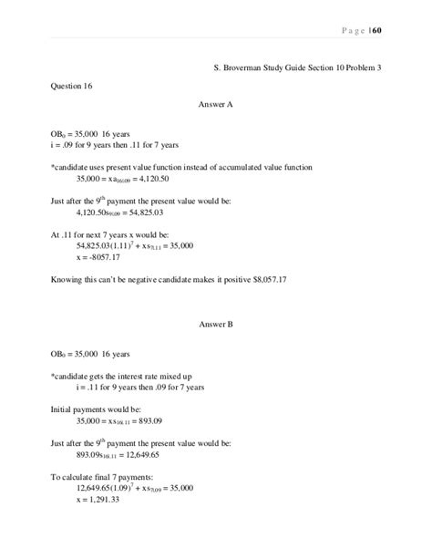 study questions for actuarial 2 fm