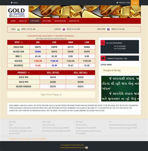 bullion desk live gold price website android app for gold silver live rates for