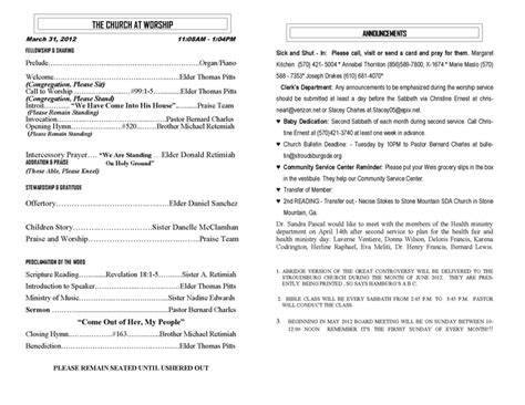 28 sle church bulletins templates 28 sle church