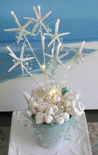white seashell starfish wedding centerpiece decoration