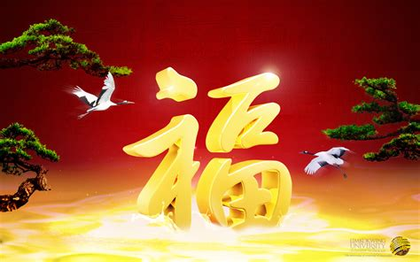 chinese new year wallpaper new year wallpaper 69 images