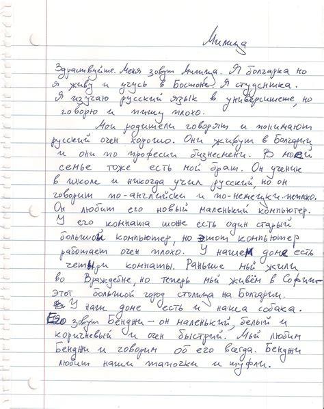 essay best 1 the writing center