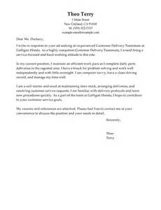 Auto Repair Cover Letter by Leading Professional Customer Delivery Teammate Cover