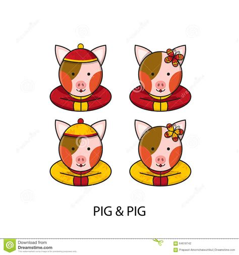 new year year of the golden pig pig happy new year stock vector image 64618742