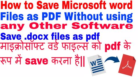 convert pdf to word ms word how to save microsoft word files as pdf convert doc