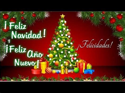 imagenes navideñas musicales tarjetas navide 241 as animadas tarjetas navide 241 as musicales