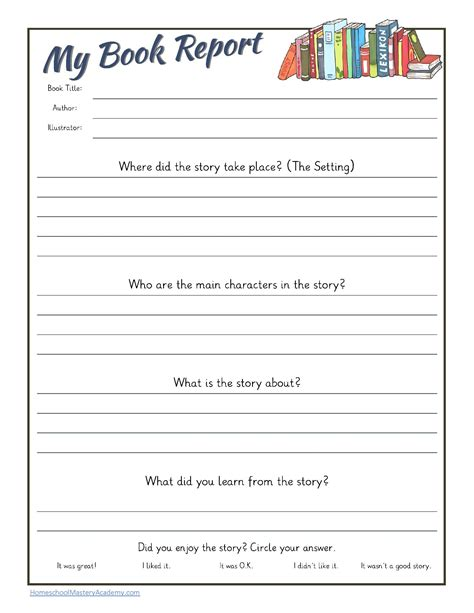 book report page guided reading book report printable pack