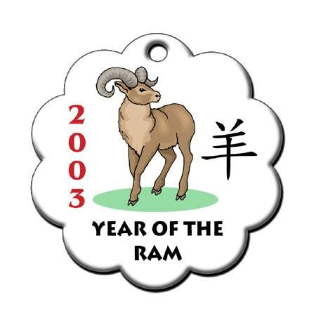 new year animal for 2003 zodiac year of the ram ornament 2003
