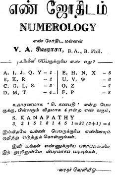 libro the numerology of the resultado de imagen para trigrams numerology numerologia