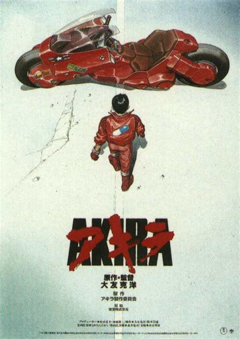 film anime akira the geeky nerfherder movie poster art akira 1988