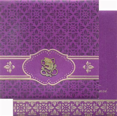 invitation card printers in navi mumbai new collections 2014 patrika h h printers vashi navi mumbai