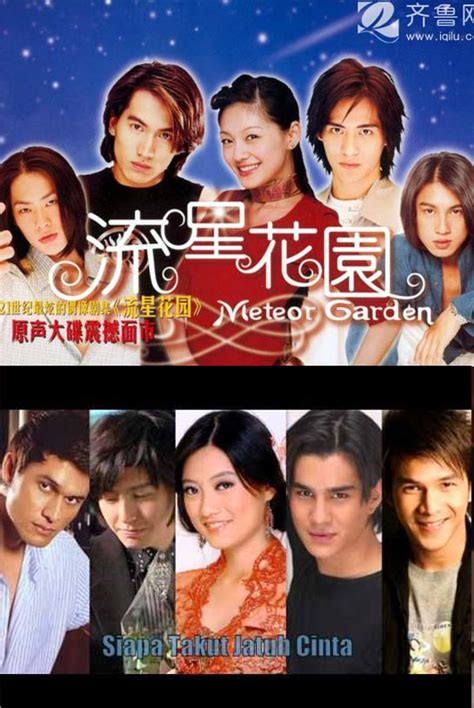 film siapa takut jatuh cinta part 2 kim soo hyun 6 sinetron indonesia yang diduga plagiat