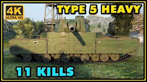 Top 5 Hefty Gadgets For Maximum Damage by World Of Tanks Type 5 Heavy 11 Kills 9 7k Damage
