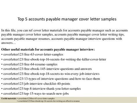 sle accounts payable supervisor cover letter cover letter