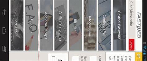 abbonamenti fastweb mobile arriva myfastweb l app per gestire il proprio abbonamento