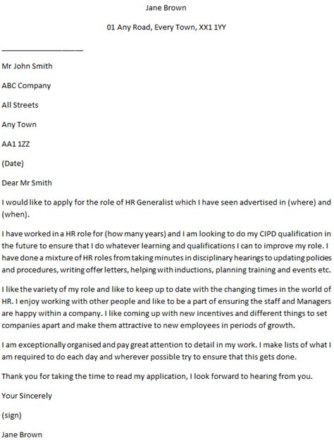 hr generalist job application cover letter
