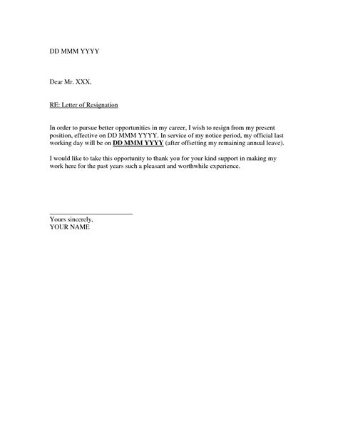 resignation letter format generic letter of resignation simple useful career annual leaving