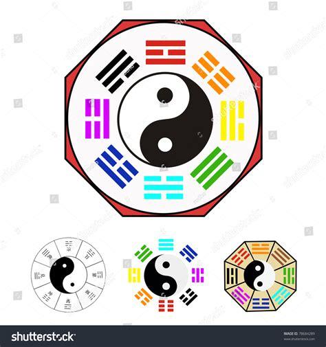 eight design elements design elements vector chinese bagua eight stock vector