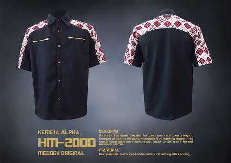 desain kemeja hitam keren kemeja batik desain simple the optimus series