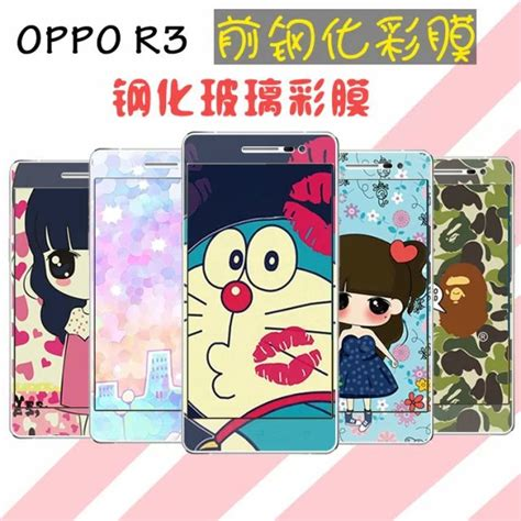 Tempered Glass Screen Ptotector Guard Oppo R3 best fashion printing sticker for oppo r3 tempered glass screen protector for